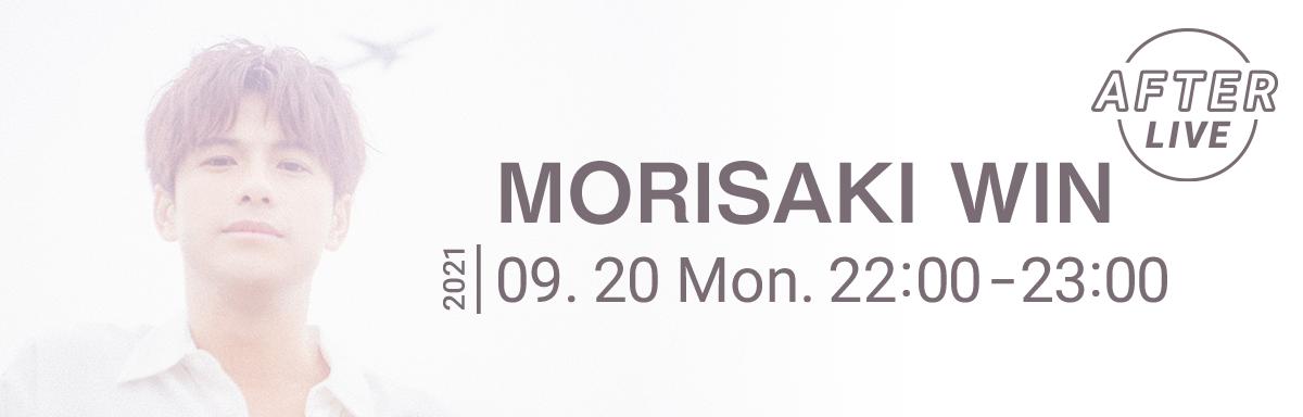 MORISAKI WIN 公式アフターパーティー on LOUNGE 2021年9月20日 月曜日 22:00〜23:00 開催